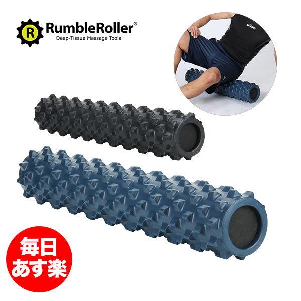 Rumble Roller ランブルローラー Full Size フルサイズ RR316 人気 ストレッチ トレーニング ロング
