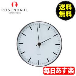 Rosendahl ローゼンダール アルネ・ヤコブセン シティホール 掛け時計 Arne Jacobsen AJ City Hall Clock160, white 43621