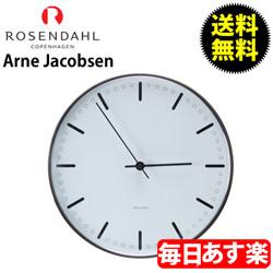 Rosendahl ローゼンダール アルネ・ヤコブセン シティホール 掛け時計 Arne Jacobsen AJ City Hall Clock 290, white 43641