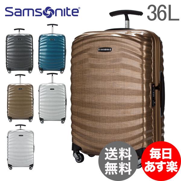 サムソナイト Samsonite ライトショック スピナー 36L 55cm 軽量 スーツケース 62764 Lite Shock SPINNER 55/20 キャリーバッグ 4輪 キャリー 1年保証