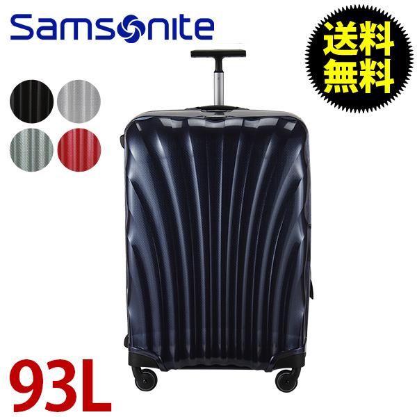サムソナイト SAMSONITE ライトロック スピナー 93L Lite-Locked Spinner 75/28 56767 スーツケース キャリーケース 1年保証