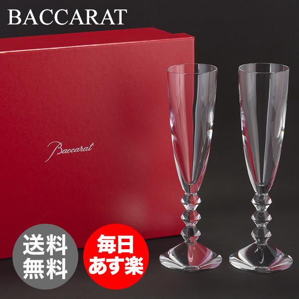 バカラ Baccarat ベガ シャンパンフルート ペア シャンパングラス クリスタル 2811801 Vega Champagne Flute Clear ワイングラス プレゼント お祝い 新生活