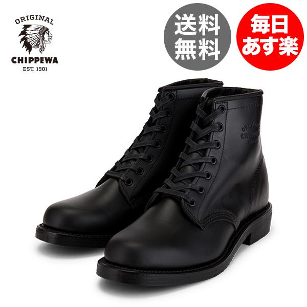 チペワ Chippewa ブーツ メンズ 6インチ ユーティリティーブーツ Dワイズ プレーントゥ 1901M82 ブラック General Utility Black ワークブーツ 本革 レザー