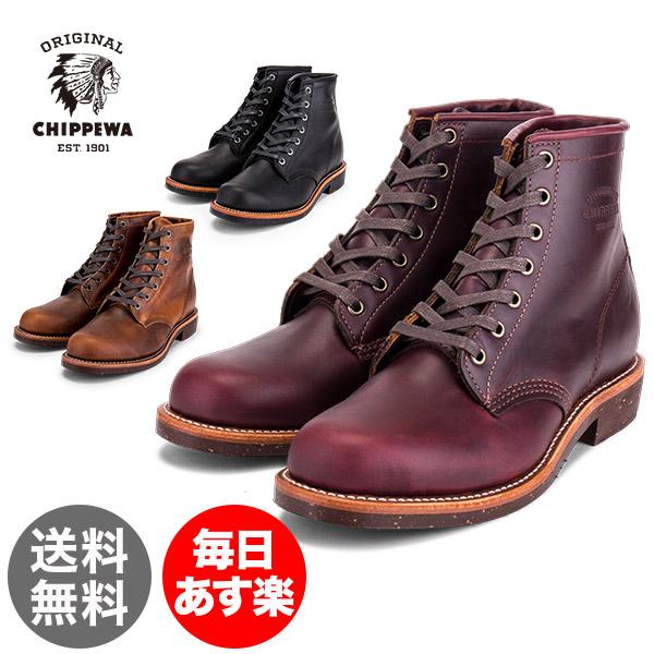 チペワ Chippewa ブーツ メンズ 6インチ ユーティリティーブーツ Dワイズ プレーントゥ 1901M General Utility ワークブーツ 本革 レザー