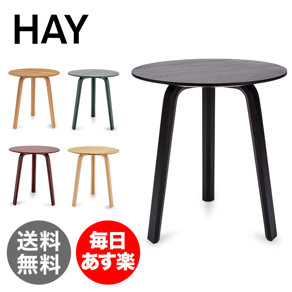 ヘイ Hay コーヒーテーブル 直径45×高さ49cm ベラ サイドテーブル Bella Coffee Table Tabletop Solid Oak おしゃれ インテリア 木製 北欧 家具 カフェ