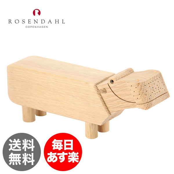 Rosendahl ローゼンダール EU正規品 ヒッポ・カバ 木のオブジェ 木製玩具 Kay Bojesen Hippo, oak 39202
