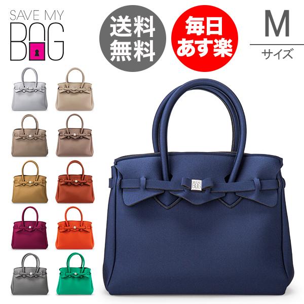 セーブマイバッグ Save My Bag ミス メタリック MISS METALLICS ハンドバッグ Mサイズ トートバッグ 10204N MISS ( Medium ) レディース 軽量 ママバッグ