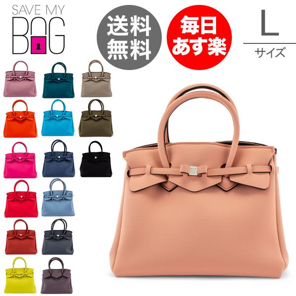 セーブマイバッグ Save My Bag ミス MISS 3|4 ハンドバッグ Lサイズ トートバッグ 10304N Standard Lycra レディース 軽量 ママバッグ
