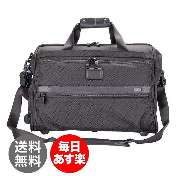TUMI トゥミ バッグ フレームド ソフト サチェル ビジネス メンズ 出張 ブラック 022126D2 ALPHA 2 Framed Soft Duffel