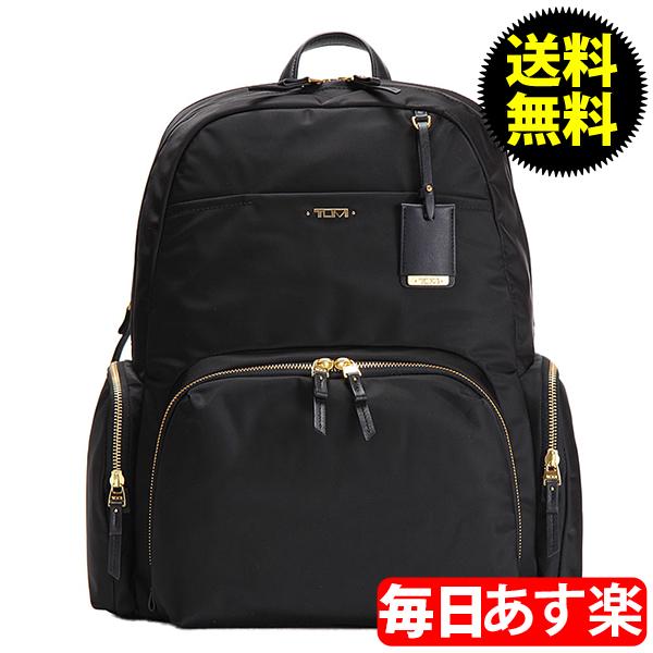 【3%OFFクーポン】TUMI トゥミ 484707D Voyageur ヴォヤジュール Calais Backpack カレーバックパック Black ブラック