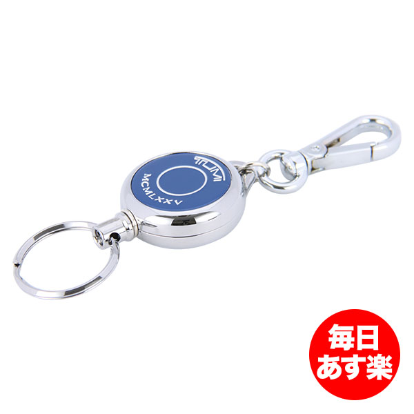 可TUMI tumi 14750ATL Key Fobs kifobu Retractable Key Leash ritorakutaburukirishu Atlantic大西洋钥匙圈包对应