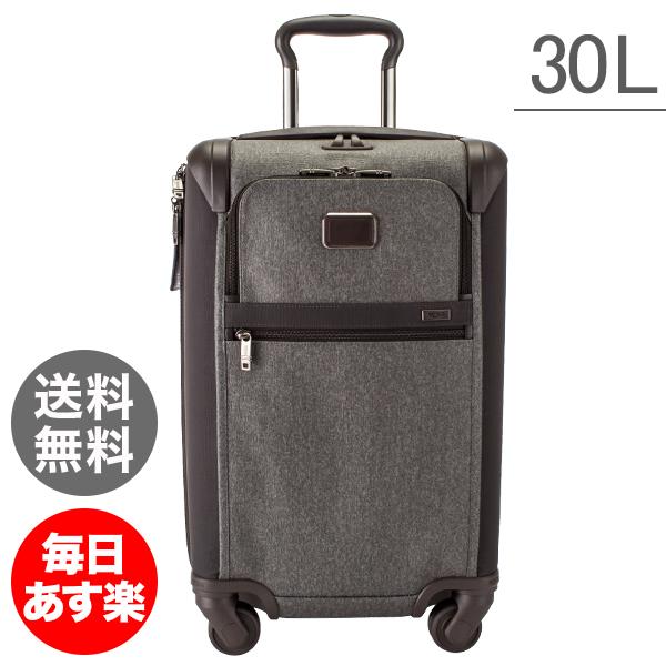 【全品3%OFFクーポン】TUMI トゥミ キャリーケース インターナショナル・エクスパンダブル・4ウィール・キャリーオン 022060EG2 アールグレイ キャリーバッグ スーツケース