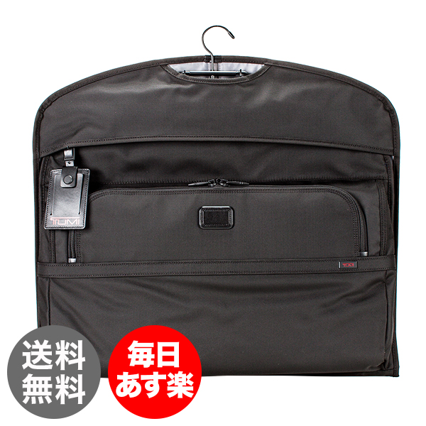 【3%OFFクーポン】TUMI トゥミ ガーメントカバー 022135D2 ブラック Alpha Ballistic Travel Garment Cover Black スーツ 収納 出張 メンズ