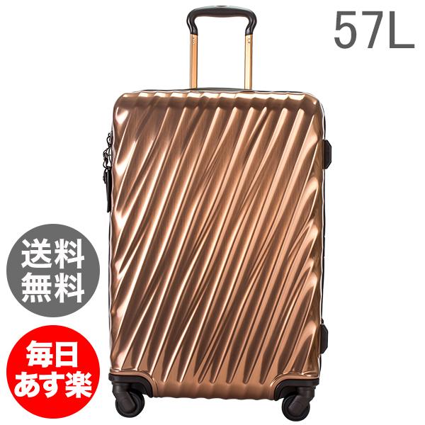 TUMI トゥミ スーツケース 57L ショート・トリップ・パッキングケース 0228664COP2 コッパー (Copper)