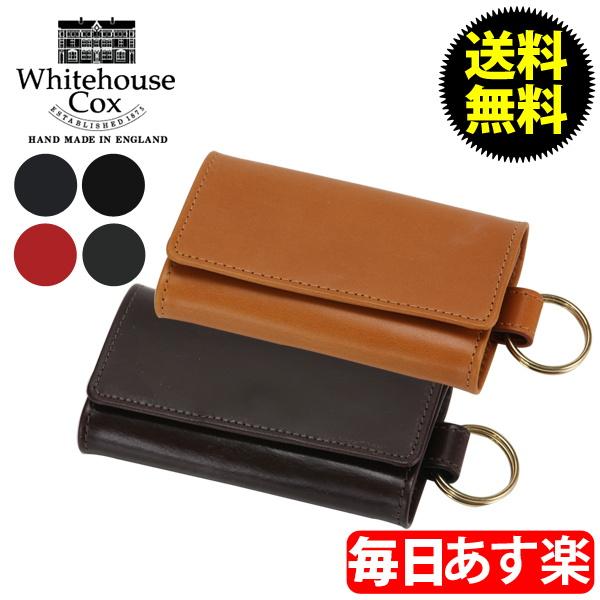 Whitehouse Cox ホワイトハウスコックス Keycase Size CLOSE 6.5 × 11.5cm OPEN 19.5 × 11.5cm S9692 キーケース