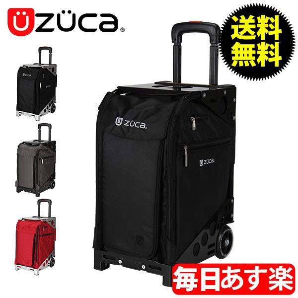 【最大1,000円クーポン】Zuca ズーカ Pro Travel プロ トラベル キャリーバッグ キャリーケース
