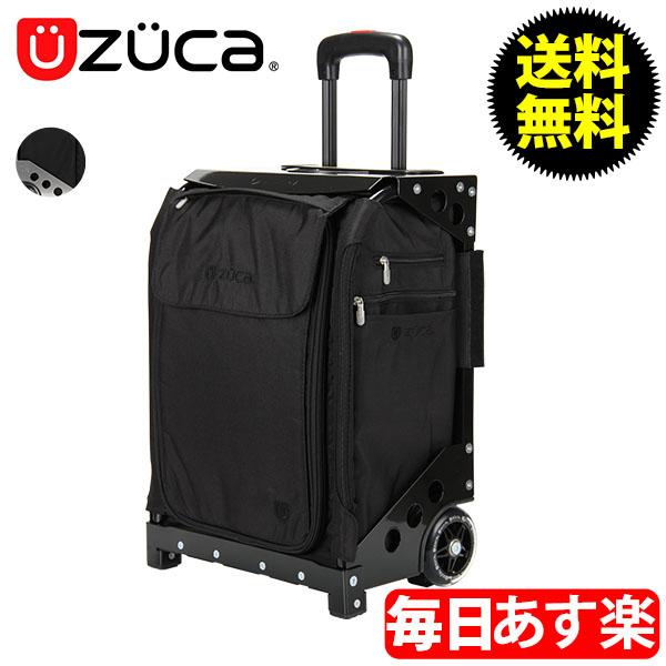 【全品3%OFFクーポン】Zuca ズーカ Flyer Travel フライヤー トラベル キャリーバッグ キャリーケース