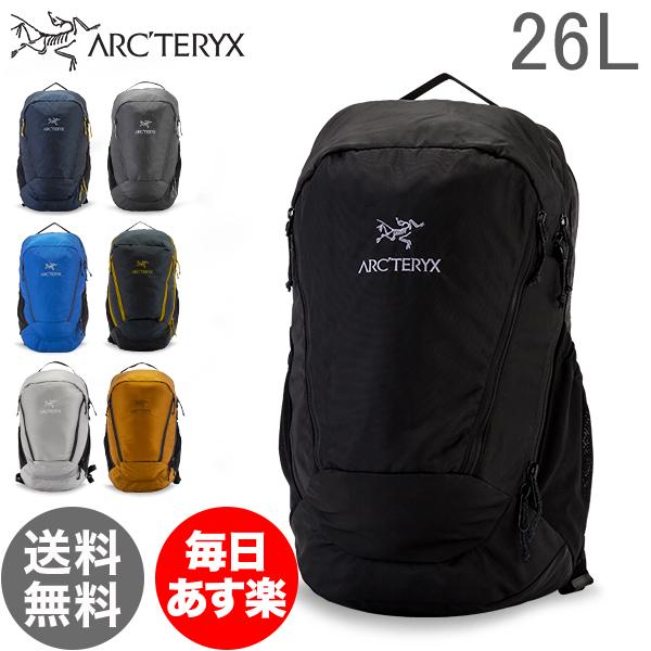 【24時間限定!全品ポイント3倍】アークテリクス Arc'teryx リュック マンティス 26 バックパック デイパック 26L 7715 Mantis 26 Multi Purpose Daypack Backpack