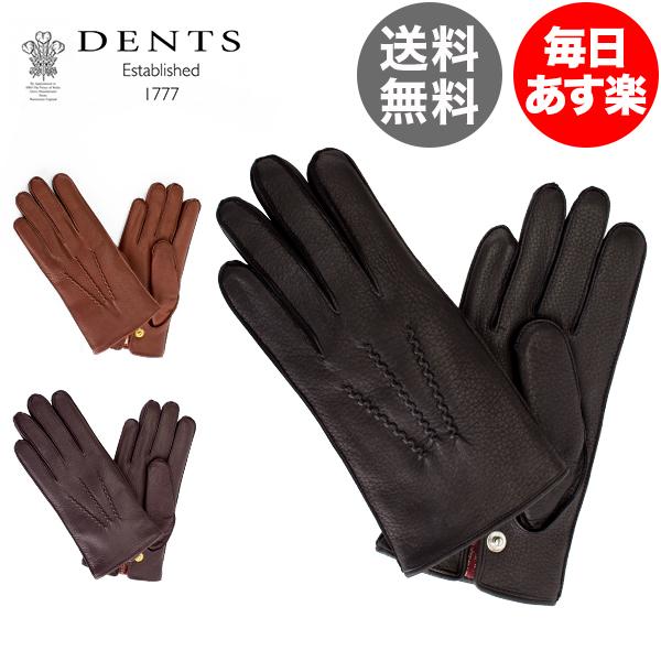 デンツ Dents 手袋 メンズ Windsor レザーグローブ 上質 革 レザー 鹿革 ディアスキン グローブGloves (M) 15-1544