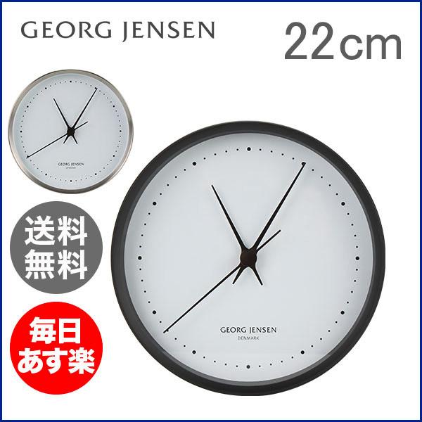 ジョージ・ジェンセン Georg Jensen Damask ウォールクロック 22cm ヘニング コッペル ステンレス 358757 HENNING KOPPEL WALL CLOCK 掛け時計 壁掛け 北欧