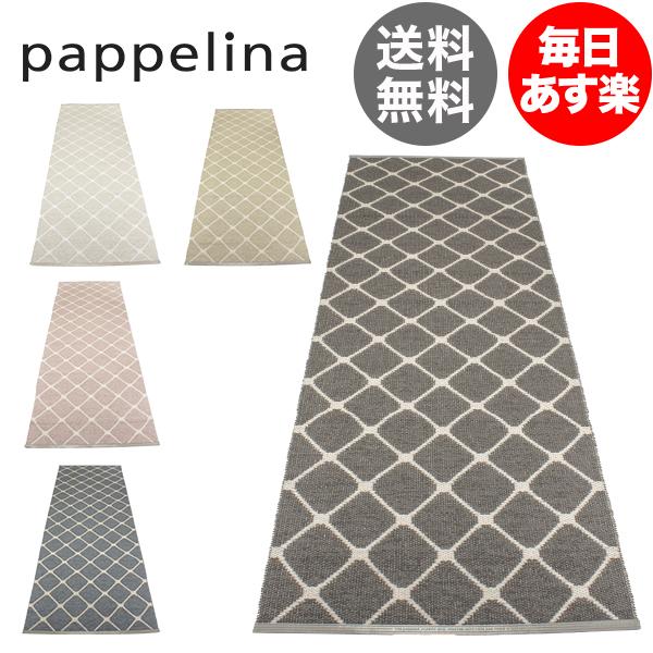 パペリナ Pappelina キッチンマット レックス REX ラグマット 70×240cm 北欧 インテリア ダイニング キッチン ラグ マット