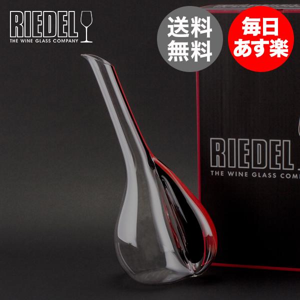 リーデル Riedel デカンタ ブラック・タイ タッチ レッド 2009/02 S3 ハンドメイド デキャンタ DECANTER BLACK TIE TOUCH RED ワイン カラフェ ピッチャー