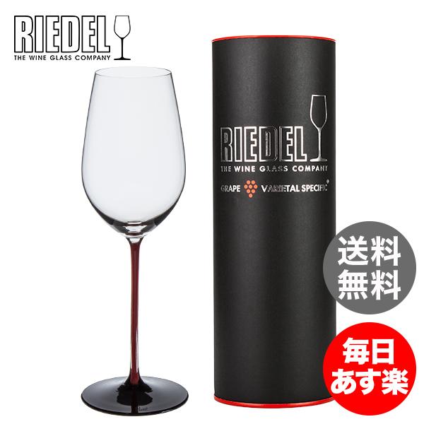 【全品3%OFFクーポン】リーデル Riedel ワイングラス ブラック シリーズ レッド リースリング・グラン・クリュ ハンドメイド 4100/15R BLACK SERIES RIESLING GRAND CRU ワイン グラス 新生活