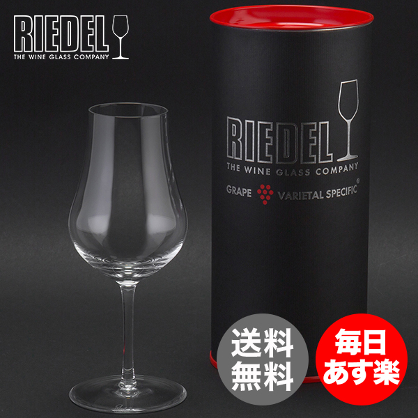 Riedel リーデル Sommeliers ソムリエ XOコニャック クリア (透明) 4400/70 ワイングラス 新生活