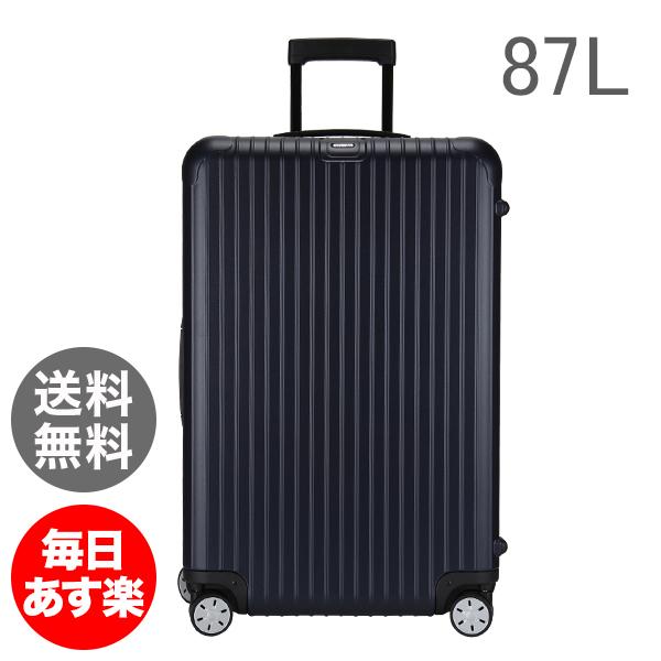 【全品3%OFFクーポン】RIMOWA リモワ 810.73.39.4 サルサ SALSA 4輪MultiWheel matte blue マットブルー スーツケース 87L, トマコマイシ:f21ec388 --- asc.ai