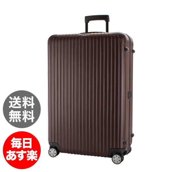 RIMOWA リモワ スーツケース 87L サルサ マルチウィール 810.73.14.4 カルモナレッド SALSA MultiWheel matte carmonarot キャリーバッグ キャリーケース 旅行