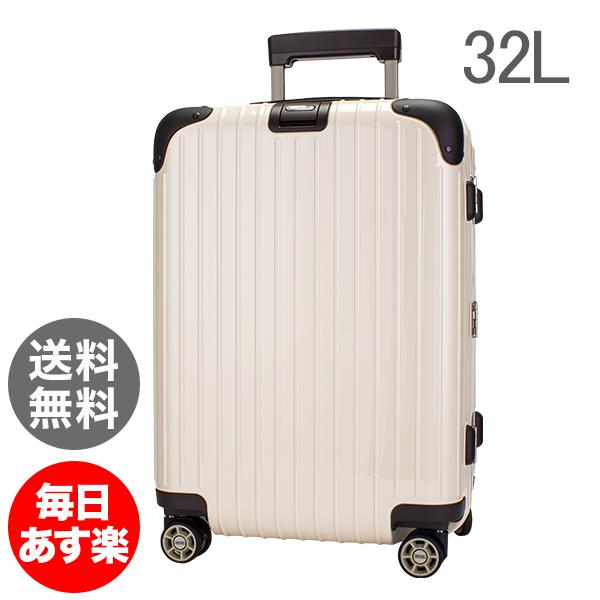 【全品3%OFFクーポン】リモワ Rimowa リンボ 32L 4輪 キャビンマルチホイール スーツケース 881.52.13.4 ホワイト Limbo Cabin MultiWheel White キャリーバッグ
