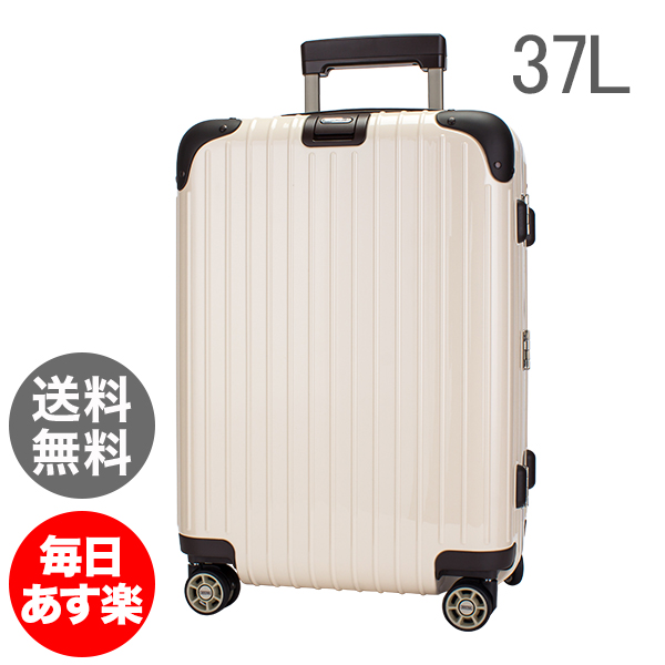 【全品3%OFFクーポン】リモワ Rimowa リンボ 37L 4輪 キャビンマルチホイール スーツケース 881.53.13.4 ホワイト Limbo Cabin MultiWheel White キャリーバッグ