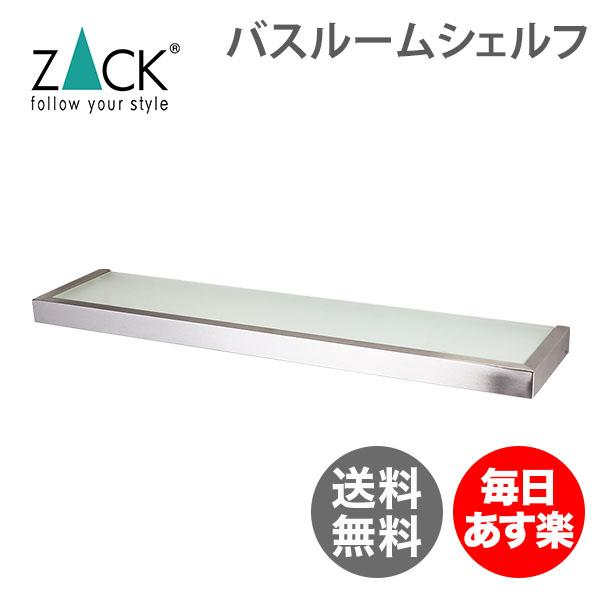 ザック ZACK バスルームシェルフ LINEA 40385 bathroom shelf 61.5cm Stainless すりガラス棚 ウォールシェルフ バスルーム シェルフ 棚 浴室収納