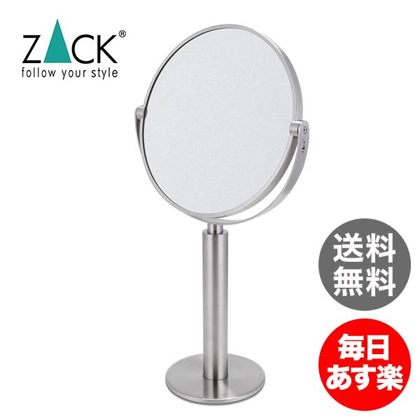 ザック ZACK スタンディングミラー FELICE 40114 Kosmetikspiegel Stainless 化粧鏡 ミラー 鏡 インテリア ステンレス