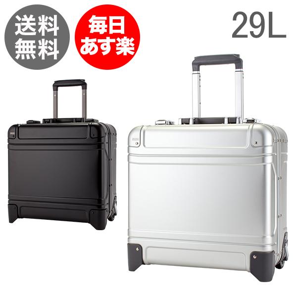 【全品3%OFFクーポン】ゼロハリバートン Zero Halliburton スーツケース 29L 機内持ち込み アルミニウム Geo 3.0 Wheeled Travel Case ZRG2517 17