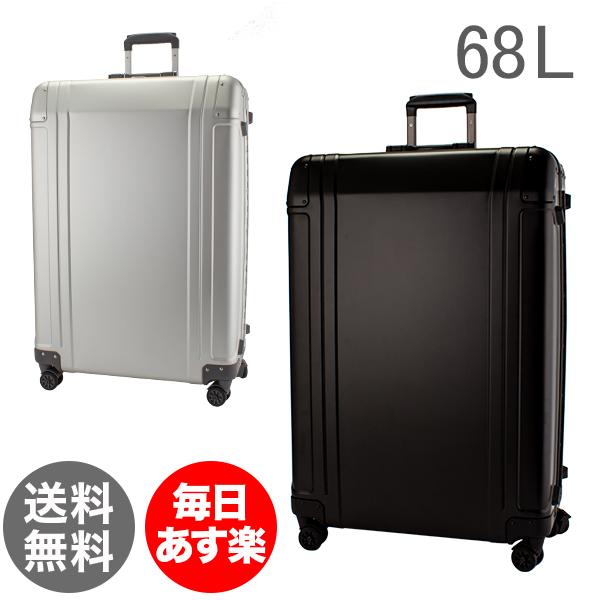 ゼロハリバートン Zero Halliburton スーツケース 68L アルミニウム Geo 3.0 4-Wheel Spinner Travel Case ZRG2526 26
