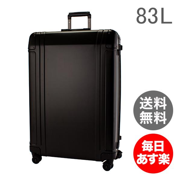 【24時間限定!全品ポイント3倍】ゼロハリバートン Zero Halliburton スーツケース 83L アルミニウム Geo 3.0 Collection 28