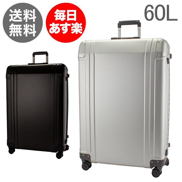 【24時間限定!全品ポイント3倍】ゼロハリバートン Zero Halliburton スーツケース 60L アルミニウム Geo 3.0 4-Wheel Spinner Travel Case ZRG2524 24