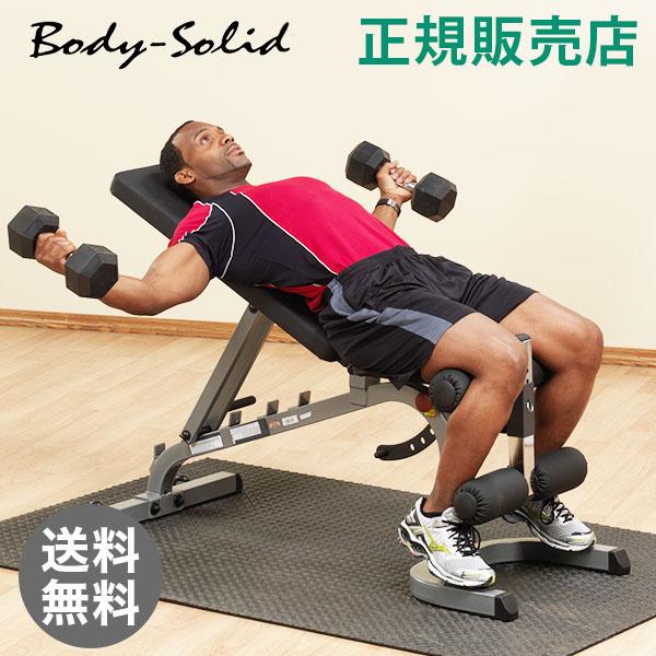 ボディソリッド Body Solid フラット・インクライン・デクラインベンチ GFID31 Flat /Incline/Decline Bench マルチベンチ 筋トレ ベンチ bodydolid 正規販売店