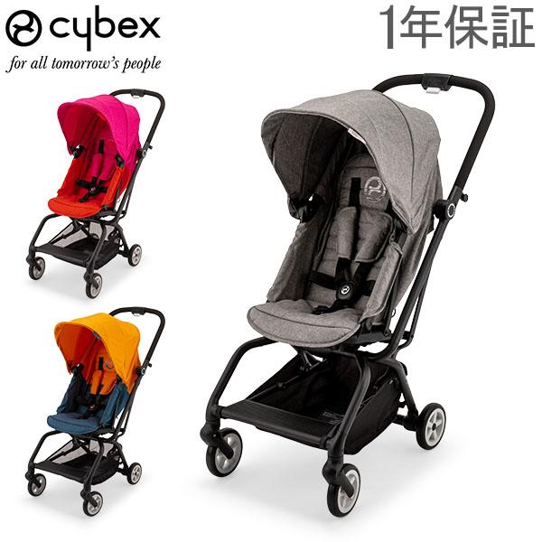 【あす楽】 1年保証 サイベックス Cybex ベビーカー イージー S ツイスト ストローラー Strollers バギー 多機能型 安全 赤ちゃん 折りたたみ可能 軽量【5%還元】