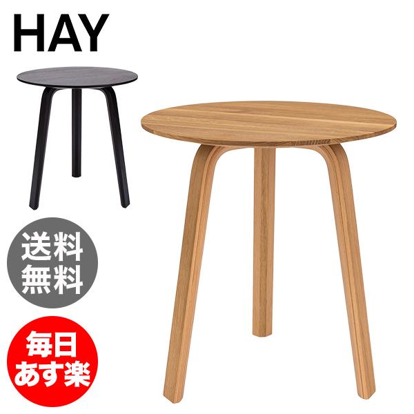 【3%OFFクーポン】ヘイ Hay コーヒーテーブル 直径45×高さ49cm ベラ サイドテーブル BELLA COFFEE TABLE おしゃれ インテリア 木製 北欧 家具 カフェ