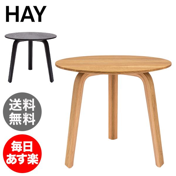 【3%OFFクーポン】ヘイ Hay コーヒーテーブル 直径45×高さ39cm ベラ サイドテーブル BELLA COFFEE TABLE おしゃれ インテリア 木製 北欧 家具 カフェ