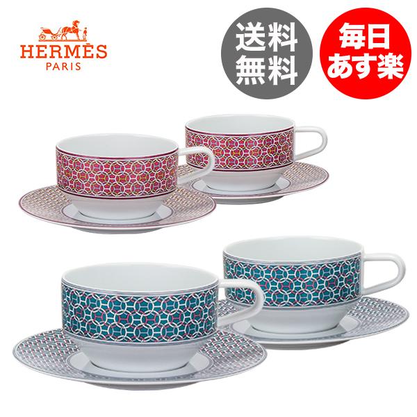 エルメス Hermes タイ・セット ティーカップ&ソーサー ペア 2客セット TIE SET Tea Cup and Saucer 食器 プレゼント お祝い 新生活