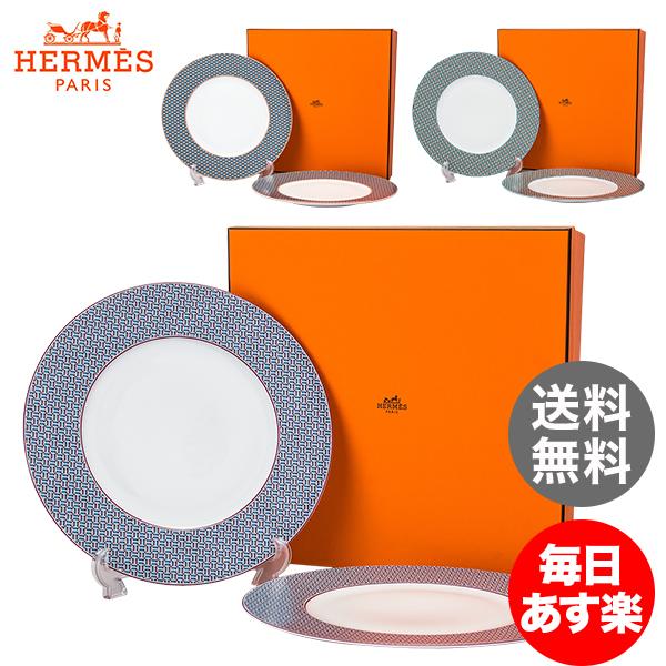 エルメス Hermes タイ・セット ディナープレート ペア 29.5cm 2枚セット TIE SET Dinner Plate プレート 皿 食器 新生活