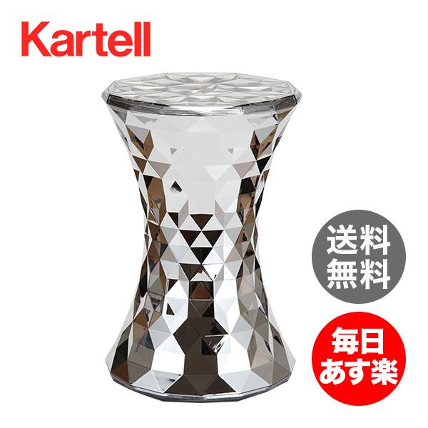 【3%OFFクーポン】Kartell カルテル STONE ストーン Chrome クローム 8801 花瓶 ゴミ箱 傘立て