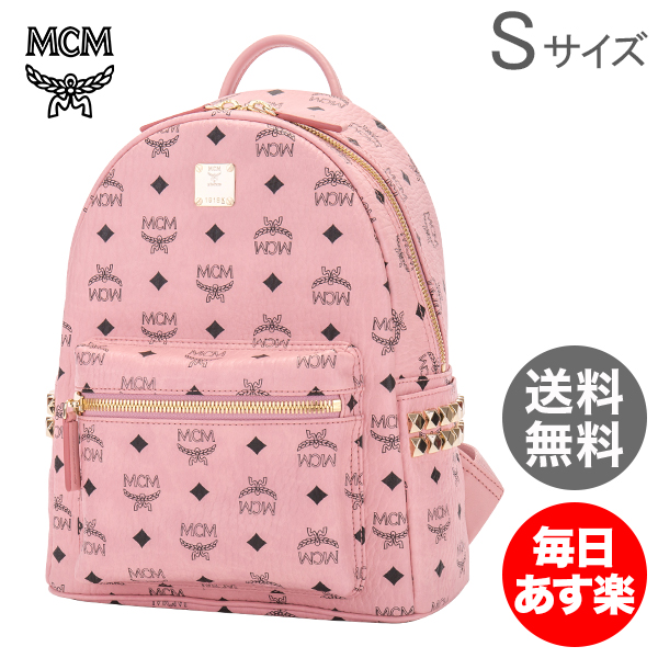 MCM エムシーエム リュック スターク Sサイズ バックパック MMK7AVE37PZ001 ソフトピンク STARK Backpack スタッズ リュックサック バッグ