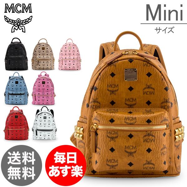 reputable site 64160 bae94 超美品の MCM エムシーエム リュック スターク Miniサイズ ...