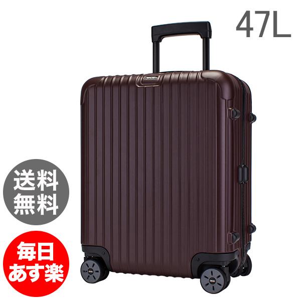 リモワ Rimowa サルサ 軽量 47L 4輪 マルチウィール スーツケース 810.56.14.4 マットカルモナレッド SALSA MultiWheel matte carmona red キャリーバッグ
