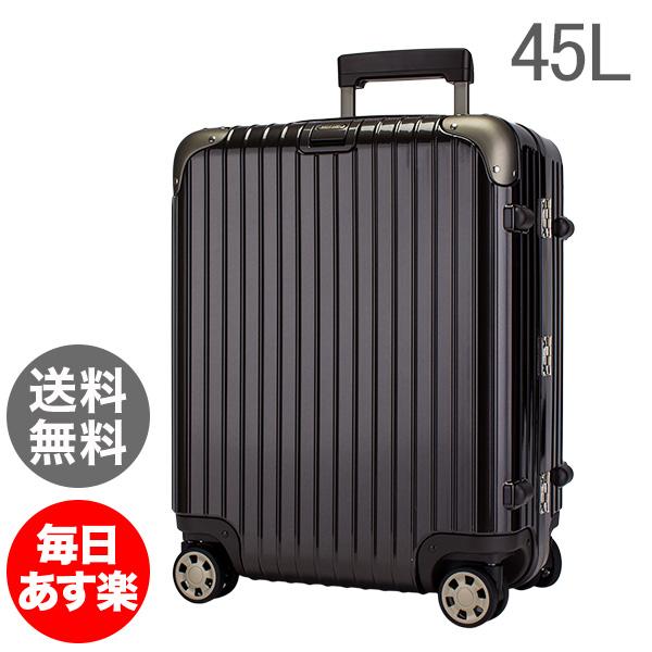【全品3%OFFクーポン】リモワ Rimowa リンボ 45L 4輪 マルチウィール スーツケース 881.56.33.4 グラナイトブラウン Limbo MultiWheel Granite brown キャリーバッグ