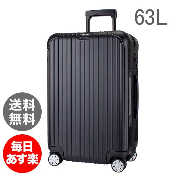 【E-Tag】 電子タグ RIMOWA リモワ サルサ 811.63.32.5 マルチホイール 4輪 スーツケース ブラック MULTIWHEEL 63L